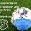 Hygienekonzept für Fußball Training- und Spielbetrieb